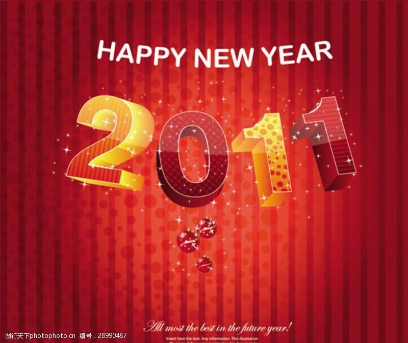 2011新年3D立体数字2011字体设计