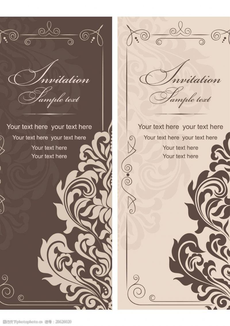 结婚请柬元素条纹婚礼贺卡邀请函请柬背景素材