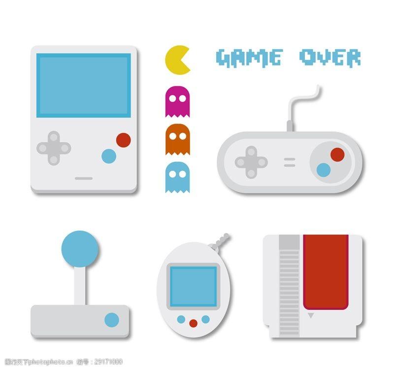 数码游戏7款创意游戏元素矢量素材