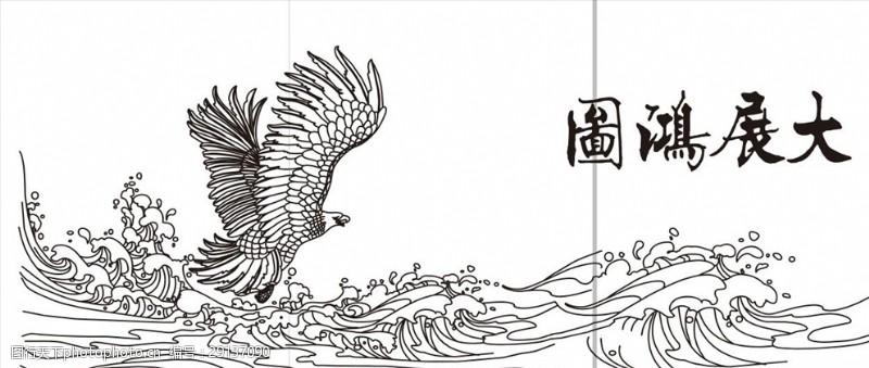 老鹰矢量图大展宏图