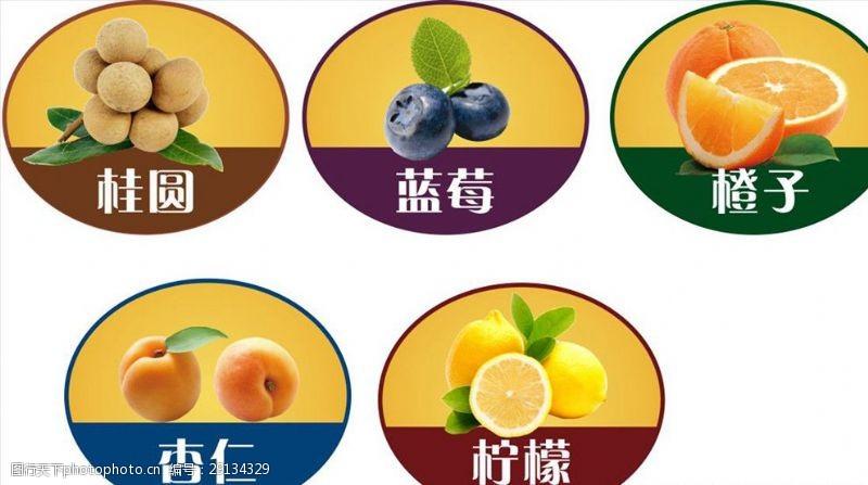 水果瓶贴水果