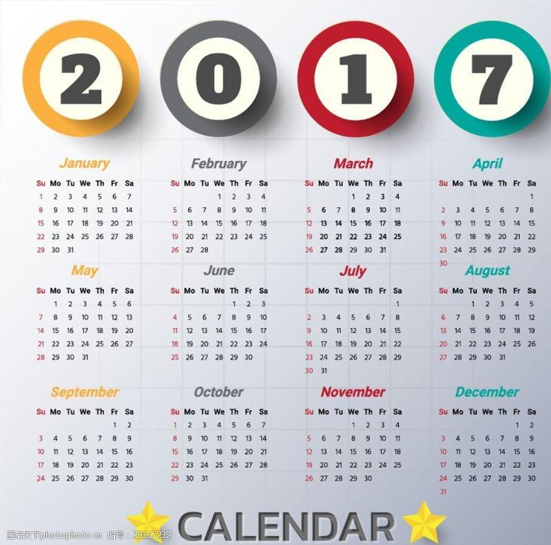 鸡年日历2017全年日历台历矢量素材