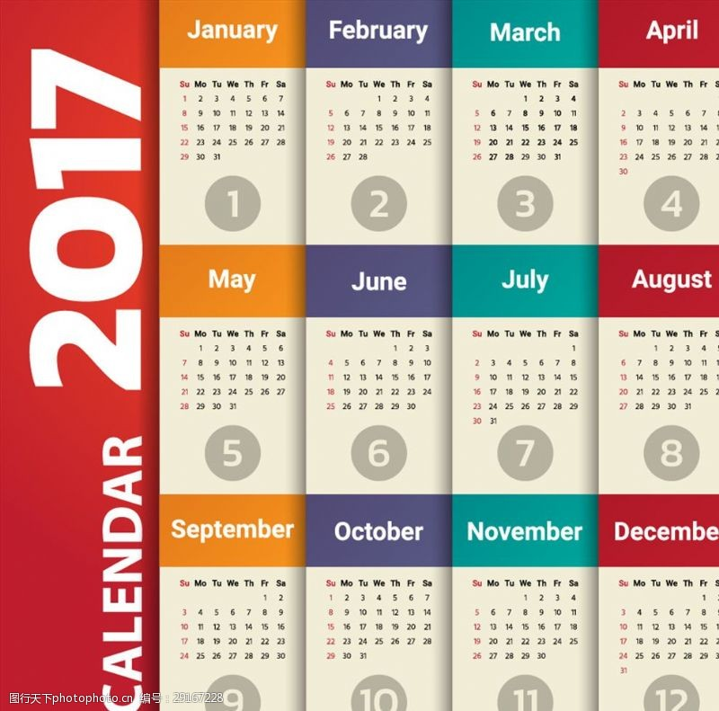 鸡年日历2017创意多彩全年日历