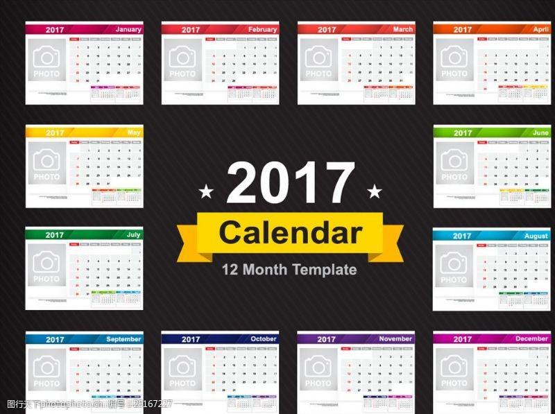 鸡年日历2017黑色日历封面彩色日历