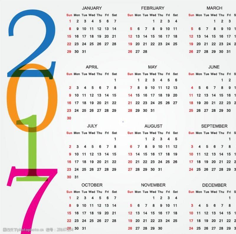 鸡年日历彩色简洁2017全年台历