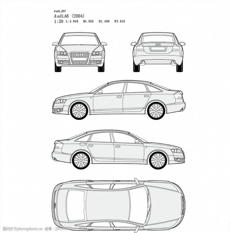 sxzj车身结构线路图