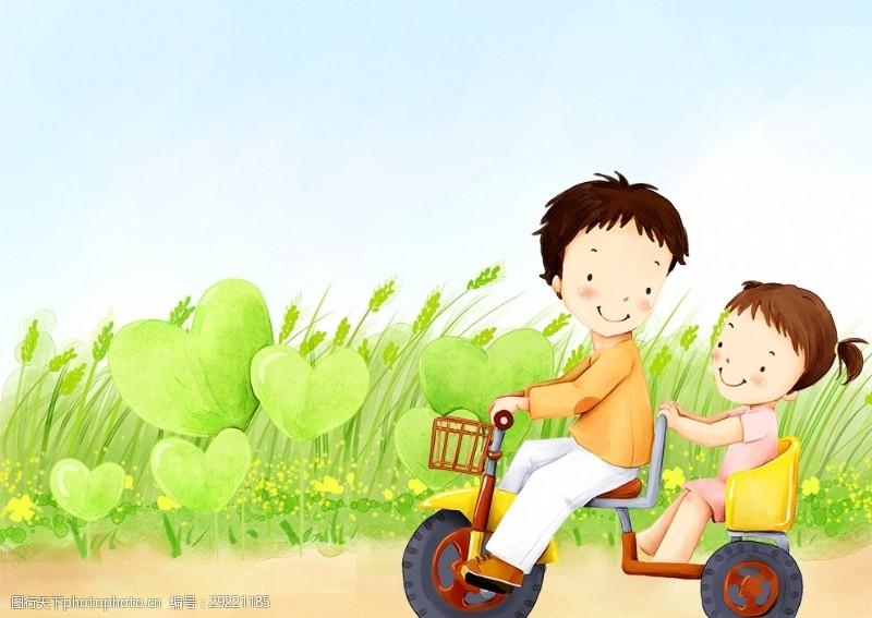 欢乐家庭哥哥骑车载妹妹