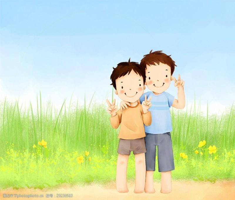 欢乐家庭快乐两兄弟