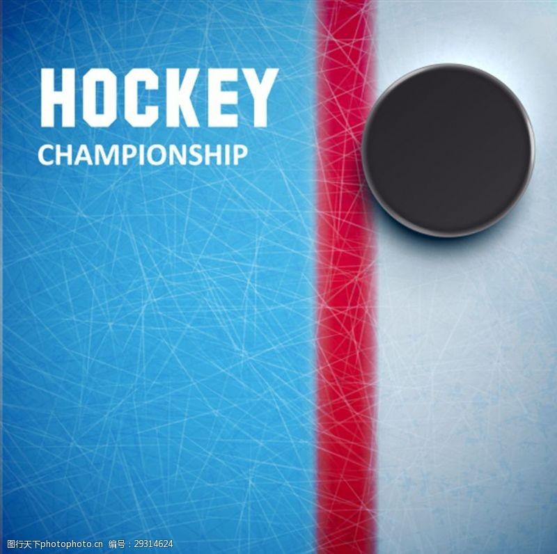 冰球比赛冰球海报