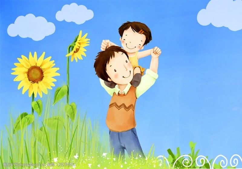 欢乐家庭快乐父女情怀