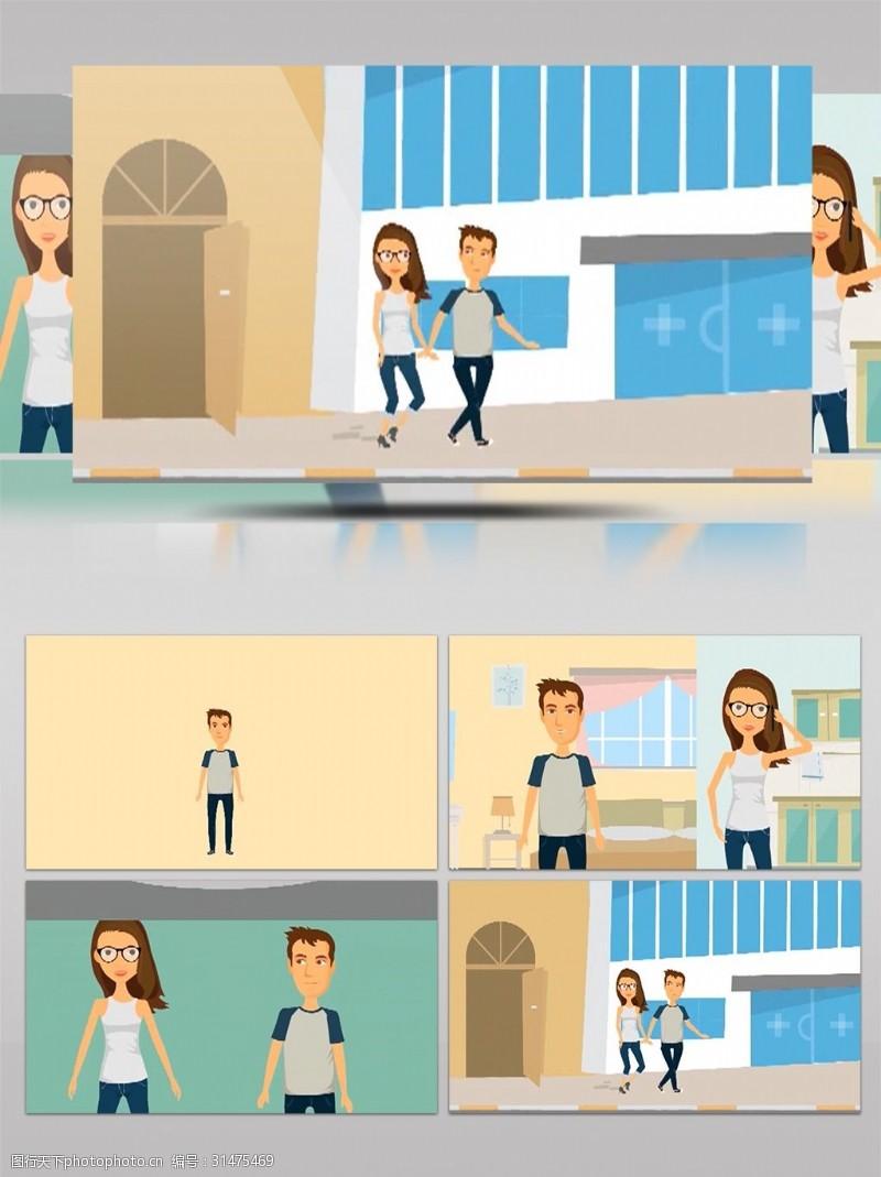 公司企业模板扁平化卡通人物运动环境快速生成模板