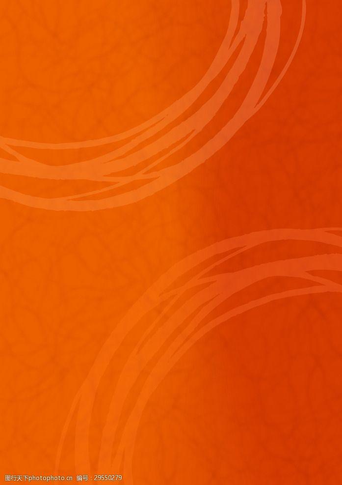 版面设计背景橙红渐变边角弧形线条背景图