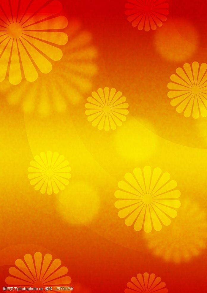 版面设计背景红黄渐变菊花纹饰背景图