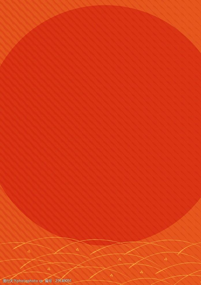 版面设计背景橙色衬红色圆圈斜纹背景图