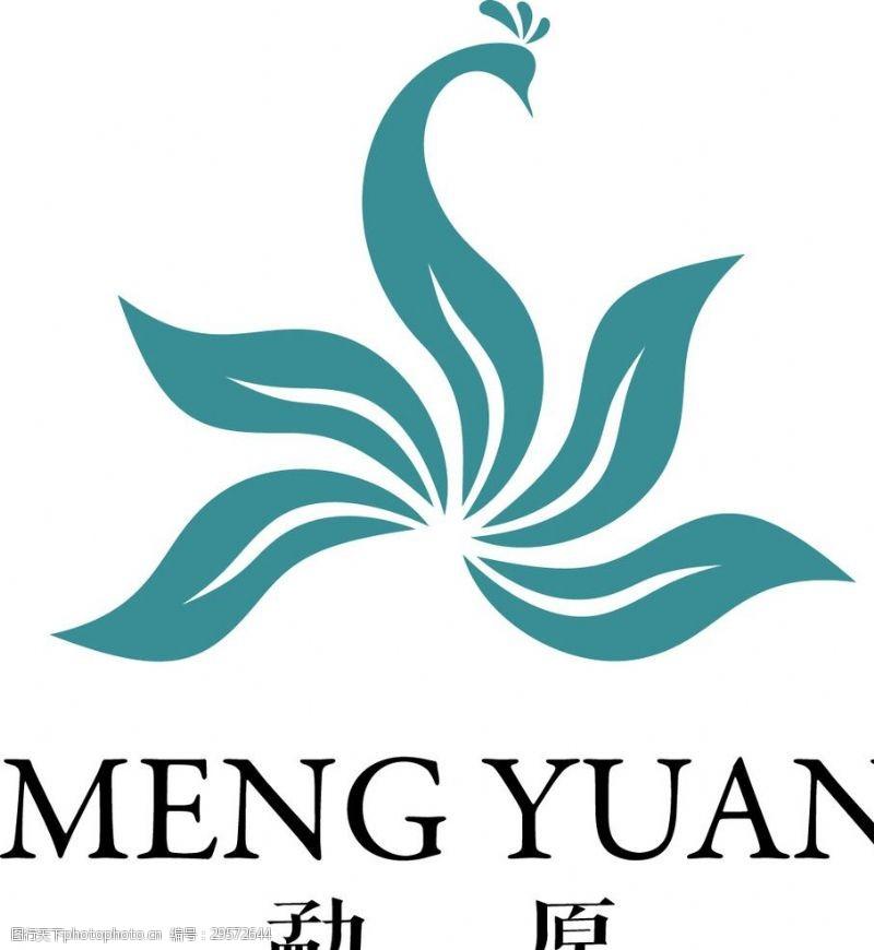 茶业标志勐原标志