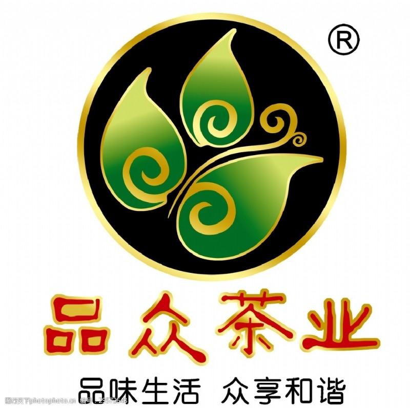 品众茶业标志