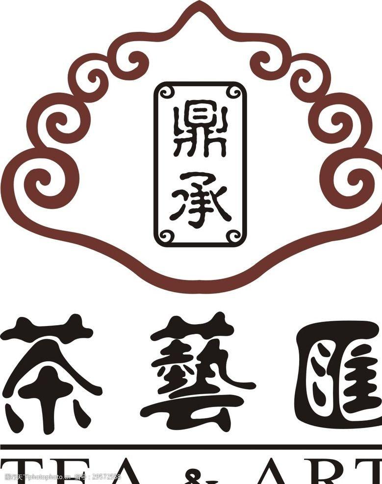 茶业标志茶艺汇LOGO标志