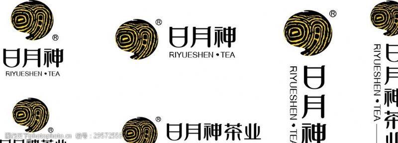 茶业标志大红袍-日月神标志