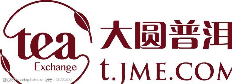 茶业标志大圆普洱标志