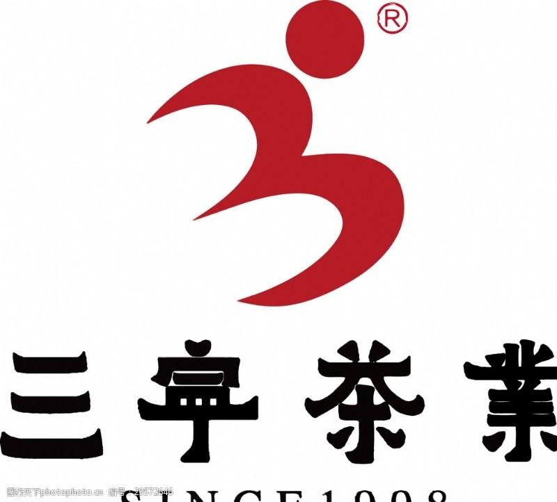 三宁茶业标志