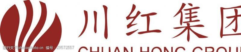 茶业标志川红集团标志
