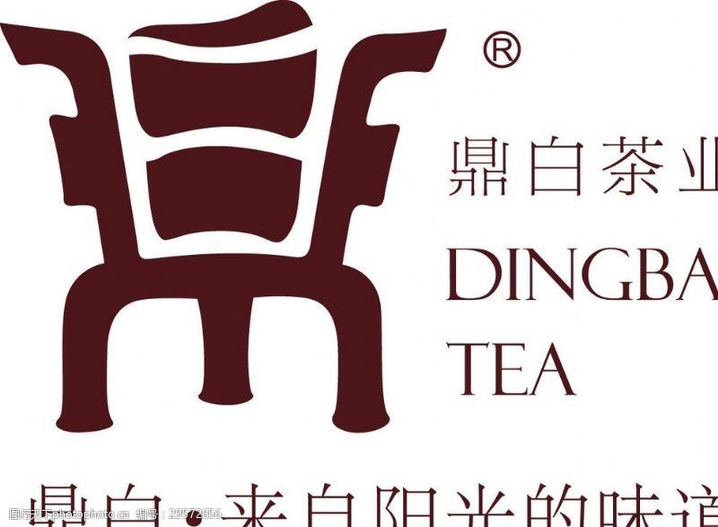 鼎白茶业标志