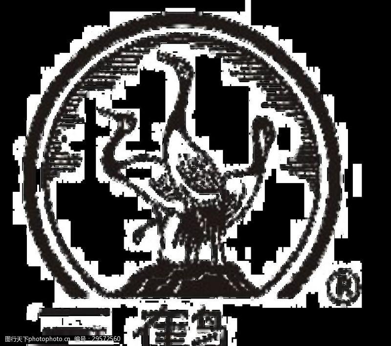 茶业标志广西梧州茶厂三鹤