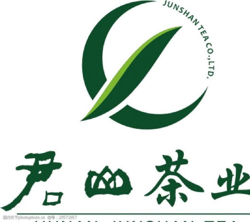 茶业标志君山茶叶标志