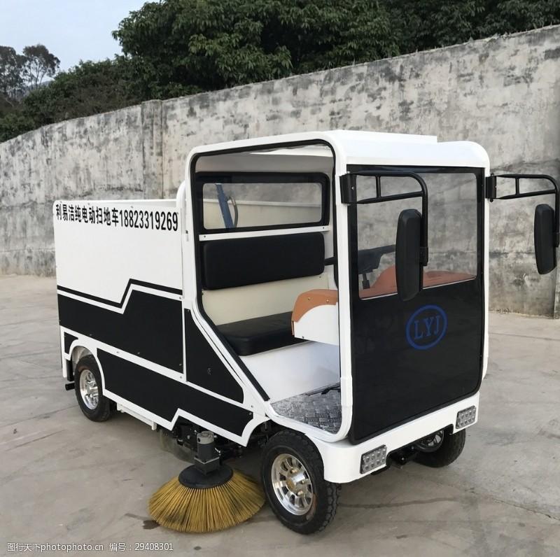环卫车驾驶式扫地车