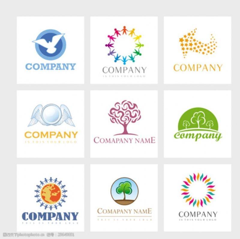 多彩的树木创意商业图标