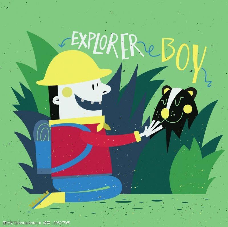 复古自然探险插图