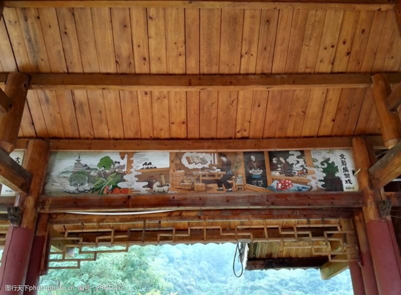 文彩侗族风雨桥内彩画
