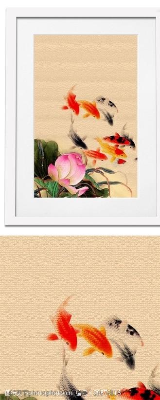 梦幻荷花大气简约鲤鱼和荷花客厅单联装饰