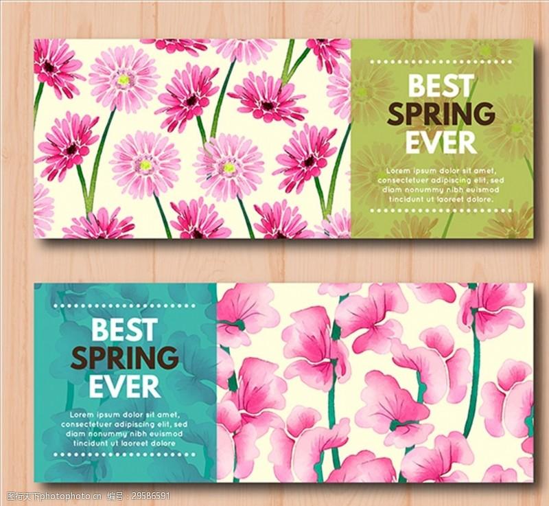 约惠暖春两款手绘水彩春季横幅