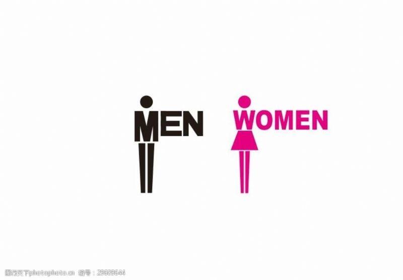 men男洗手间女洗手间标示设计