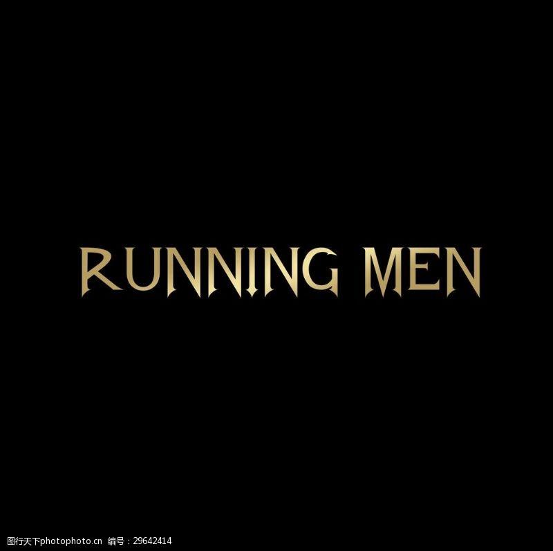 men金色RUNNINGMEN