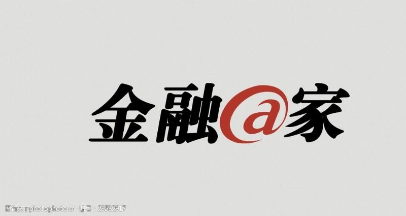 工行标志金融标志