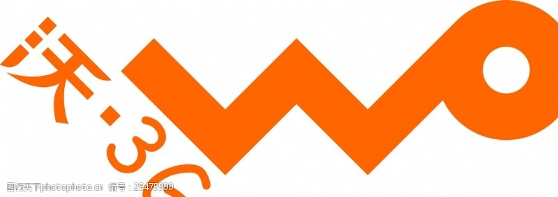 沃3g沃3G标
