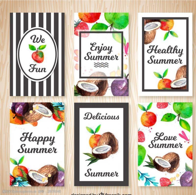 水果蔬菜图标美食水果
