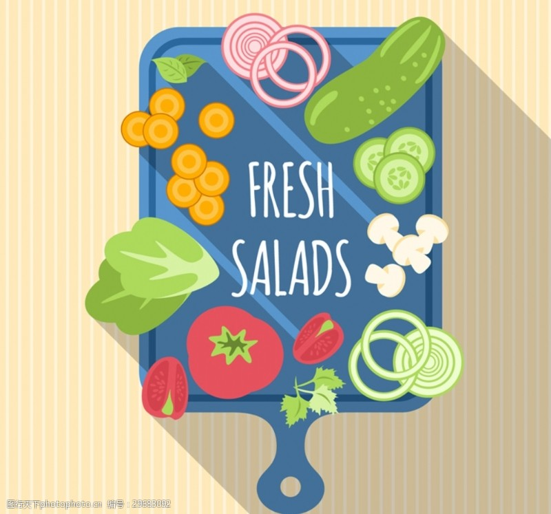 水果蔬菜图标美食蔬菜
