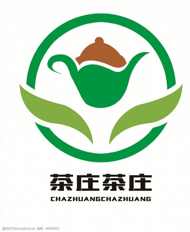 茶业标志茶叶标志