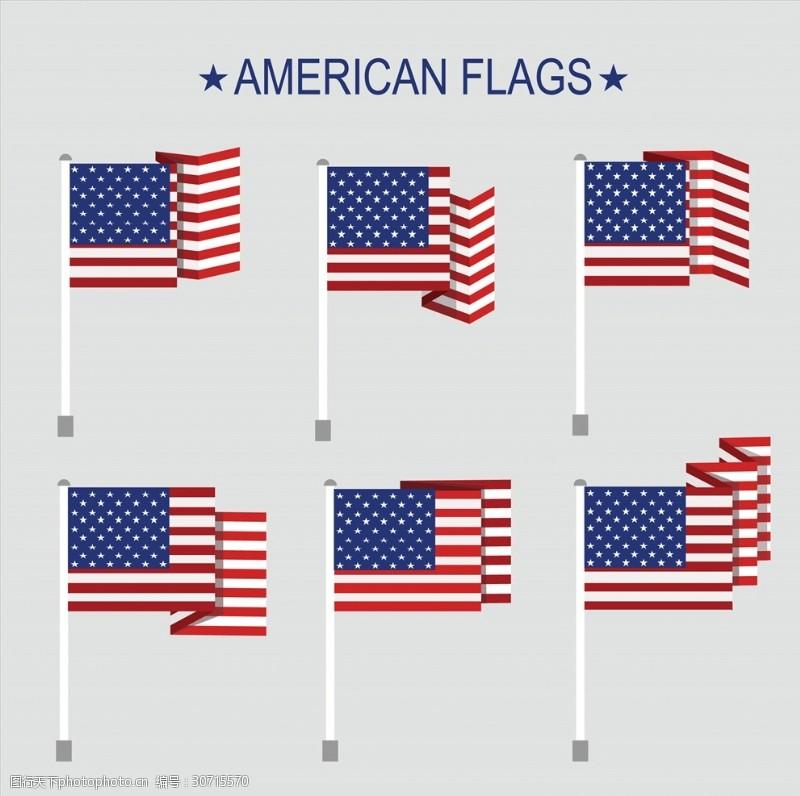 美国国旗矢量素材海报