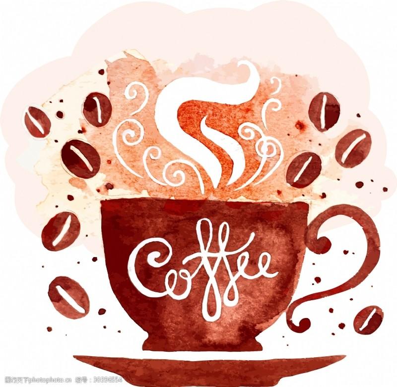 咖豆创意时尚咖啡杯插画