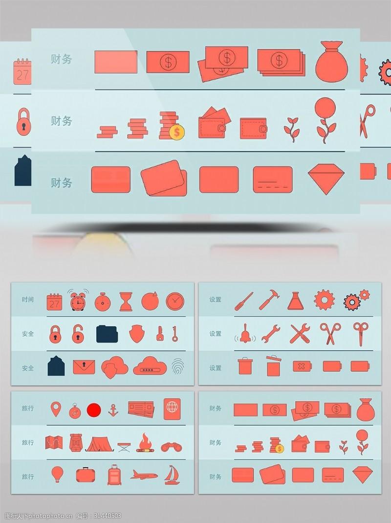 公司企业模板mg动画元素素材包