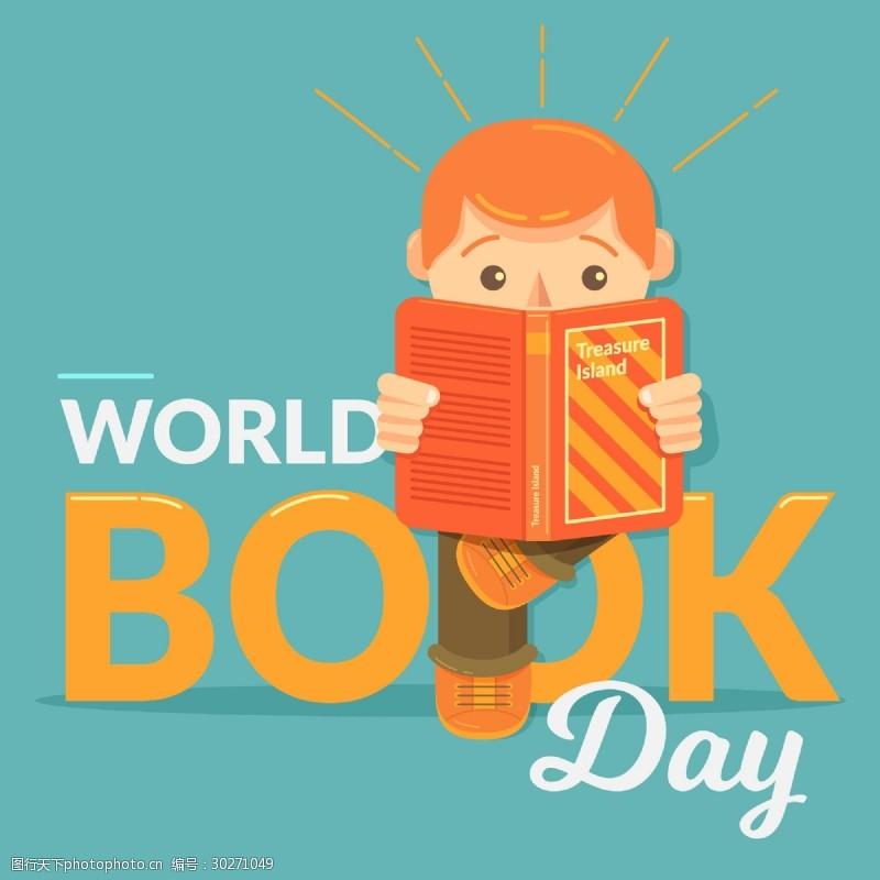 橙色英文清婉亮绿色底纹书本世界读书日