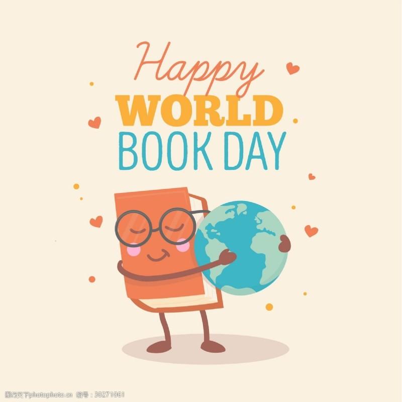 橙色英文清新可爱浅杏色底纹地球书本世界读书日