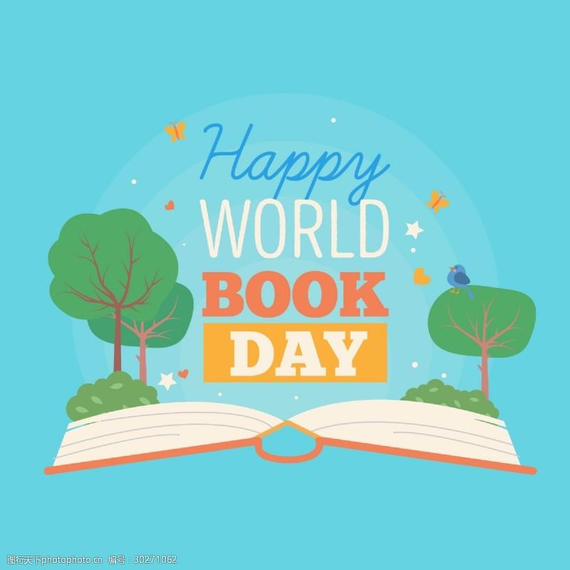橙色英文温馨风格树木书本世界读书日