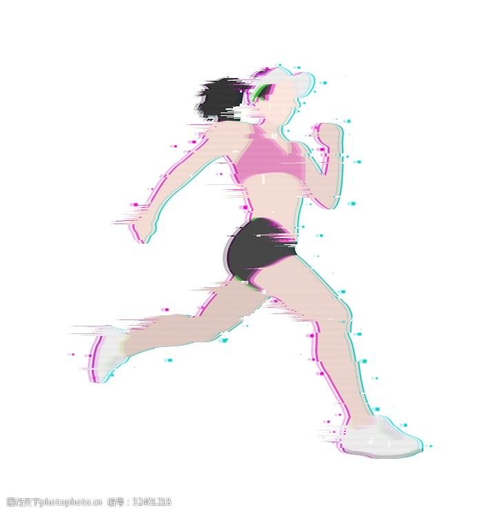 art故障艺术奔跑的女生
