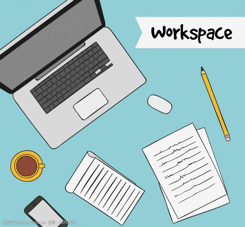 笔记本电脑的工作空间设计