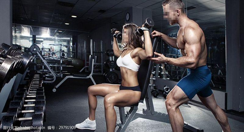 健康身材教练指导健身